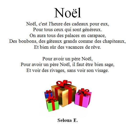 Seloua E. - Noel